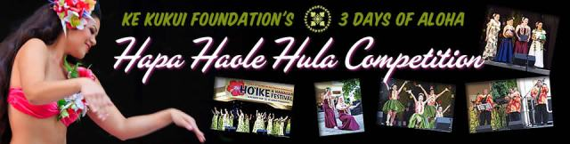 Hula dance competition